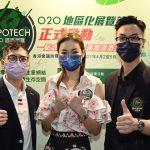 「O2O地區化展覽計劃」啟動日,凝聚力量,共創商機